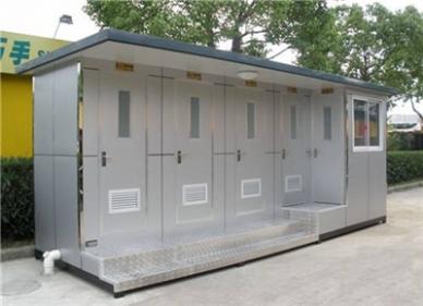 渝中集装箱式卫生间
